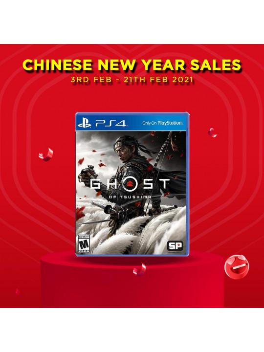 PS4 : Ghost of Tsushima