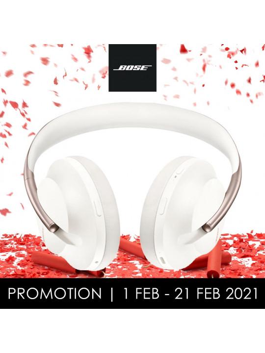 Bose Headphones 700 Silver