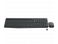 Logitech MK235 Wireless Combo (Keyboard + Mouse)